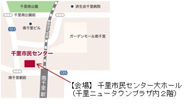 senrisimin-center-map