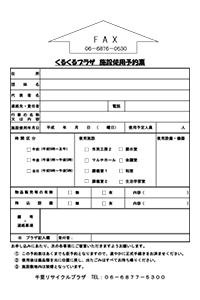 img_kashishitsu_sheet